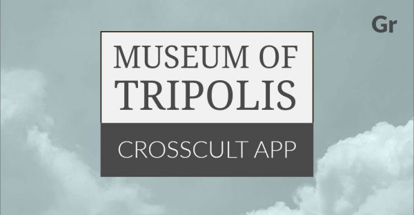 Mobile Application for the Tripolis Museum (Crosscult)